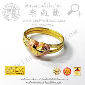 https://v1.igetweb.com/www/leenumhuad/catalog/p_1956263.jpg