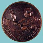 เหรียญพ่อท่านคล้าย วาจาสิทธิ์(พระครูพิศิษฐ์อรรถการ)วัดสวนขัน ปี๕๓