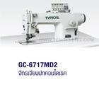 จักรเจียนปกคอมไดเรค Typical GC-6717MD2