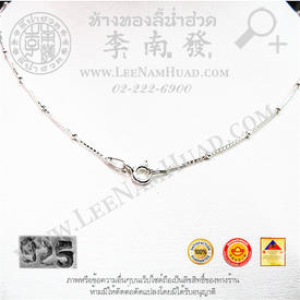https://v1.igetweb.com/www/leenumhuad/catalog/p_1468881.jpg