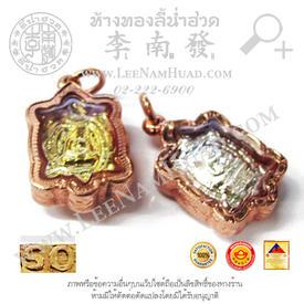 http://v1.igetweb.com/www/leenumhuad/catalog/e_1478003.jpg