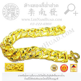 https://v1.igetweb.com/www/leenumhuad/catalog/p_1552750.jpg