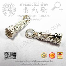 https://v1.igetweb.com/www/leenumhuad/catalog/e_991629.jpg