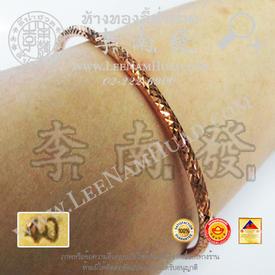 https://v1.igetweb.com/www/leenumhuad/catalog/e_856576.jpg
