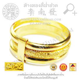https://v1.igetweb.com/www/leenumhuad/catalog/p_1516559.jpg