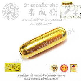 https://v1.igetweb.com/www/leenumhuad/catalog/p_1272169.jpg
