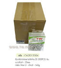 เข็มกลัดกล่องพลาสติกNo.00 (200PCS) เงิน /23MM.