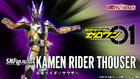 S.H.Figuarts Kamen Rider Thouser : P-Bandai