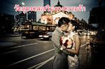 วัตถุมงคลเสริมดวงความรักยอดนิยม พกพาติดตัวแก้ดวงเรื่องความรักให้ดีขึ้น