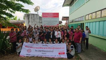 โครงการพัฒนาศักยภาพนักศึกษาอาชีวศึกษาสู่ไทยแลนด์ 4.0