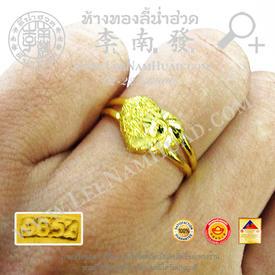 https://v1.igetweb.com/www/leenumhuad/catalog/e_1044387.jpg