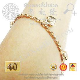https://v1.igetweb.com/www/leenumhuad/catalog/e_1123573.jpg