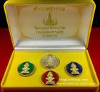 เหรียญ ท้าวเวสสุวรรณ รุ่น เจ้าสัวกรุงธนบุรี วัดอรุณราชวราราม(วัดแจ้ง) กรุงเทพฯ กรรมการ ปี 2559