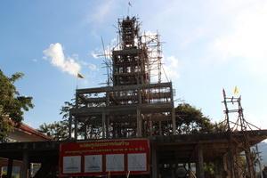 โครงสร้างพระประธาน133