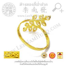 https://v1.igetweb.com/www/leenumhuad/catalog/e_1460758.jpg
