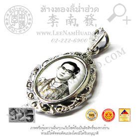 http://v1.igetweb.com/www/leenumhuad/catalog/e_1395602.jpg
