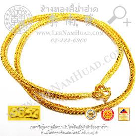 https://v1.igetweb.com/www/leenumhuad/catalog/p_1382698.jpg