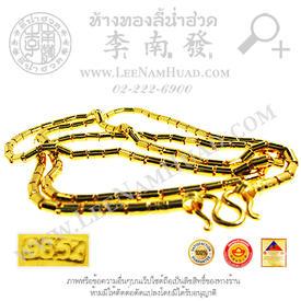 https://v1.igetweb.com/www/leenumhuad/catalog/p_1241826.jpg