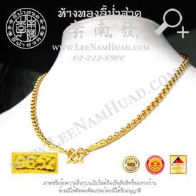 https://v1.igetweb.com/www/leenumhuad/catalog/e_1102218.jpg