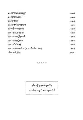 http://www.igetweb.com/www/triluk/catalog/e_1275716.jpg
