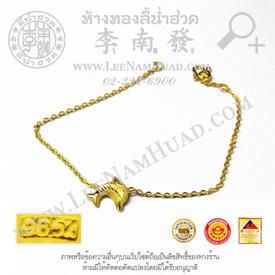 https://v1.igetweb.com/www/leenumhuad/catalog/e_1534527.jpg