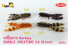 เหยื่อยาง BERKLEY BUBBLE CREATURE 3.6 (9.1cm)