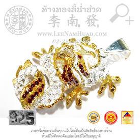 https://v1.igetweb.com/www/leenumhuad/catalog/p_1028725.jpg