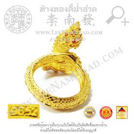 https://v1.igetweb.com/www/leenumhuad/catalog/e_1454697.jpg