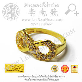 https://v1.igetweb.com/www/leenumhuad/catalog/e_1526457.jpg