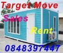 Target Move ขาย ให้เช่า ตู้ออฟฟิต คอนเทนเนอร์ ประจวบคีรีขันธ์ 0805330347