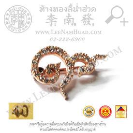 https://v1.igetweb.com/www/leenumhuad/catalog/p_1883782.jpg
