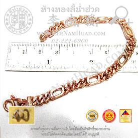 http://v1.igetweb.com/www/leenumhuad/catalog/e_1113405.jpg