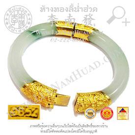https://v1.igetweb.com/www/leenumhuad/catalog/p_1073223.jpg