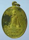 เหรียญพระครูนิทัศนธรรมเวที (ช้อย) วัดหัวงิ้ว ปี2534