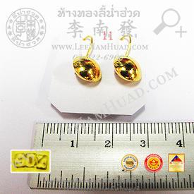 http://v1.igetweb.com/www/leenumhuad/catalog/e_1004185.jpg