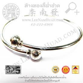 https://v1.igetweb.com/www/leenumhuad/catalog/e_931386.jpg