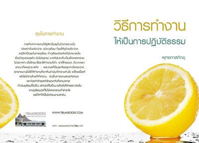 http://v1.igetweb.com/www/triluk/catalog/e_1248128.jpg