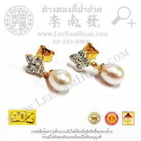 https://v1.igetweb.com/www/leenumhuad/catalog/p_1747176.jpg