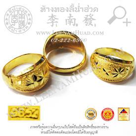 http://www.igetweb.com/www/leenumhuad/catalog/e_1499252.jpg