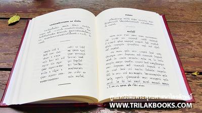 http://v1.igetweb.com/www/triluk/catalog/e_1437468.jpg
