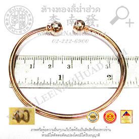 https://v1.igetweb.com/www/leenumhuad/catalog/e_1116329.jpg