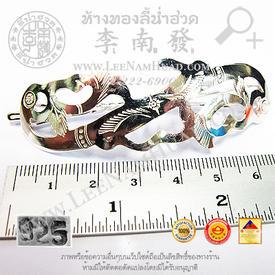 http://v1.igetweb.com/www/leenumhuad/catalog/e_940261.jpg
