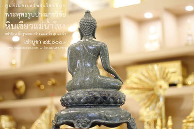 http://www.igetweb.com/www/triluk/catalog/e_1570230.jpg