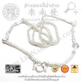 https://v1.igetweb.com/www/leenumhuad/catalog/p_1747204.jpg