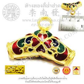 https://v1.igetweb.com/www/leenumhuad/catalog/p_1334737.jpg
