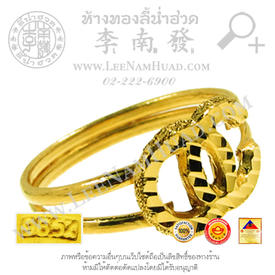 https://v1.igetweb.com/www/leenumhuad/catalog/p_1034529.jpg