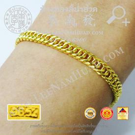 https://v1.igetweb.com/www/leenumhuad/catalog/e_1547493.jpg