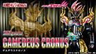 S.H.Figuarts - Gamedeus Cronus : P-Bandai