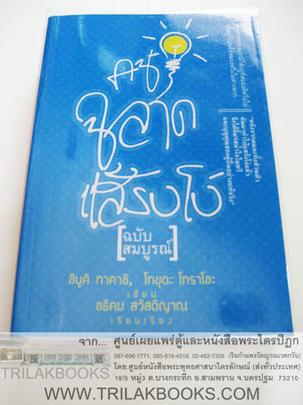 http://www.igetweb.com/www/triluk/catalog/p_1060832.jpg