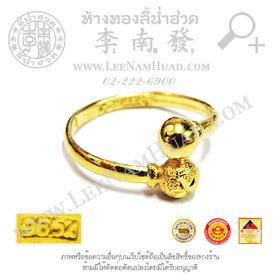 https://v1.igetweb.com/www/leenumhuad/catalog/p_1724223.jpg